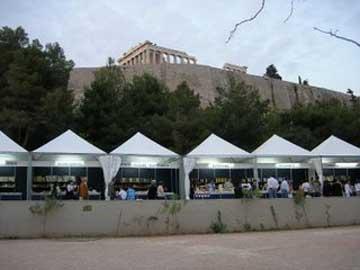 Ο πεζόδρομος, η έκθεση βιβλίου και το Μουσείο της Ακρόπολης…