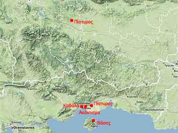 Ελληνοβουλγαρικές έρευνες για τους εμπορικούς σταθμούς των Θασίων