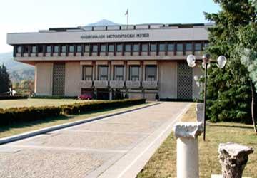 Το Εθνικό Ιστορικό Μουσείο της Βουλγαρίας, Σόφια