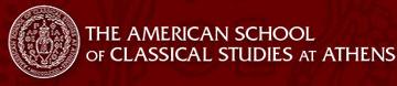 Η ψηφιακή Βιβλιοθήκη της Αμερικανικής Σχολής Κλασικών Σπουδών