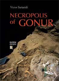 Victor Sarianidi, Necropolis of Gonur, 2007