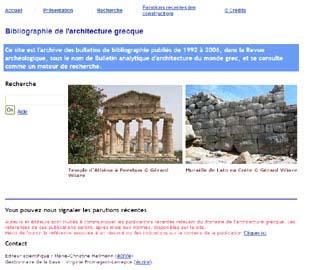 Marie-Christine Hellmann (επιμ.), Bibliographie de l'architecture grecque, 2005