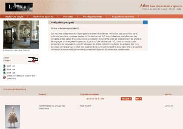 Μουσείο του Λούβρου, Βάση δεδομένων Atlas, 2003