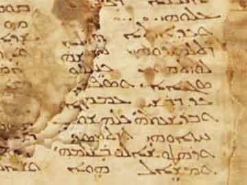 Λεπτομέρεια του χειρογράφου