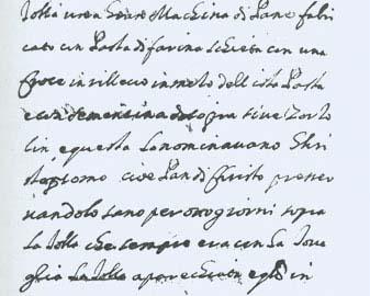 Μια εικόνα του 78χρονου Zuanne Papadopoli, τα γράμματά του