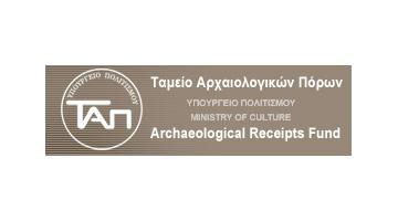 Νέα πρόσωπα στον πολιτισμό και την αρχαιολογία