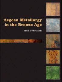 Εξώφυλλο βιβλίου Aegean Metallurgy in the Bronze Age