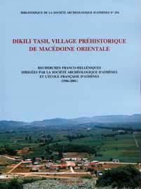 Χ. Κουκούλη-Χρυσανθάκη, R. Treuil και άλλοι, Dikili Tash, village préhistorique de Macédoine orientale, 2008