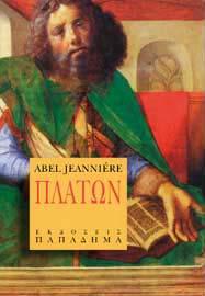 Abel Jeannière, Πλάτων, 2008
