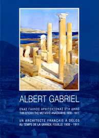 Albert Gabriel, ένας Γάλλος αρχιτέκτονας στη Δήλο την εποχή της μεγάλης ανασκαφής, 1908-1911