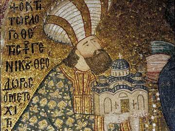 Το Βυζάντιο τον 14ο αιώνα. Διεπιστημονικό Μεταπτυχιακό Σεμινάριο «Νίκος Οικονομίδης»