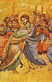 Η Προδοσία, χειρόγραφο Μ. Διονυσίου 587, 11ος αι.