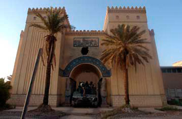Μέσα στο Φεβρουάριο θα επαναλειτουργήσει το Εθνικό Μουσείο του Ιράκ