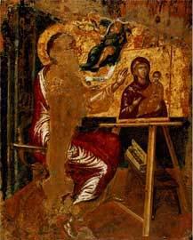 Οι ζωγράφοι και τα εργαστήριά τους κατά τη βυζαντινή και μεταβυζαντινή περίοδο. 30ό Εαρινό Συμπόσιο ΧΑΕ
