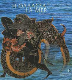 Αλίκη Σαμαρά-Κάουφμαν, Η θάλασσα θεών, ηρώων και ανθρώπων στην αρχαία ελληνική τέχνη, 2008