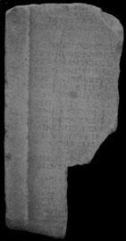 Η όψη Α΄ του λίθου με τα ψηφίσματα που αναφέρονται στην αναγνώριση των Λευκοφρυηνών.