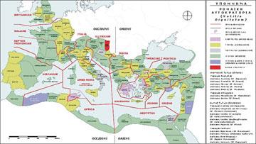 Διοικήσεις και Επαρχίες των δύο τμημάτων της Ρωμαϊκής Αυτοκρατορίας σύμφωνα με τη Notitia Dignitatum, περ. 430 μ.Χ.