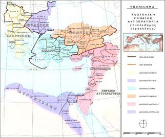Η Ανατολική Ρωμαϊκή Αυτοκρατορία, σύμφωνα με το Συνέκδημο του Ιεροκλέους, περ. 527-535 μ.Χ.
