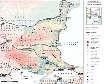 Η Διοίκησις Θρακικής στην πρώιμη βυζαντινή περίοδο (4ος-6ος αι.) (Γεωγραφικό Υπόβαθρο: Barrington Atlas, απ. χ. 22, 51 και 52).