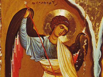 Διεπιστημονική συνάντηση νέων ερευνητών των βυζαντινών σπουδών