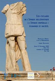 Συνέδριο «Les Cyclades de l'époque hellénistique à l'époque impériale: économie et société» (Λυών, 12-13/11/2009)
