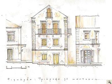 Διατηρημένες προσεισμικές κατοικίες, στον οικισμό Φισκάρδο της Κεφαλονιάς.