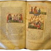 Οκτάτευχος του 13ου αιώνα στο μικροσκόπιο