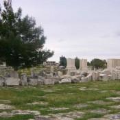 Λ. Μενδώνη: «Να βάλουμε την Ελευσίνα-Πολιτιστική Πρωτεύουσα 2021 σε τροχιά επιτυχίας»