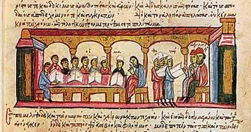 Μαθητές και φιλόσοφοι. Χρονογραφία του Ιωάννη Σκυλίτζη (Εθνική Βιβλιοθήκη Μαδρίτης).