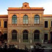Μνημείο η Γαλλική Σχολή Αθηνών