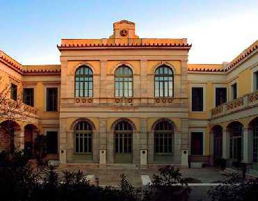 Γαλλική Σχολή Αθηνών.