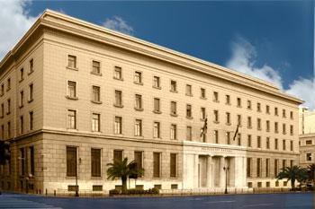 Το κεντρικό κτίριο της Τράπεζας της Ελλάδος.