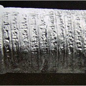 Το αρχαιότερο μουσείο του κόσμου