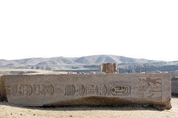 Τμήμα από οβελίσκο του Ραμσή Β΄, ιδρυτή της Πι-Ραμσή, στην Τάνιδα.
