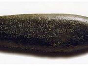 Η επιγραφή αναφέρει το όνομα του αφιερωτή: ΤΕΡΠΩΝ ΕΙΜΙ ΘΕΑΣ ΘΕΡΑΠΩΝ ΣΕΜΝΗΣ ΑΦΡΟΔΙΤΗΣ...