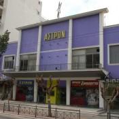 Μνημείο χαρακτηρίστηκε ο ιστορικός κινηματογράφος «Άστρον»