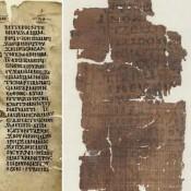 Έργο ζωής η συλλογή κοπτικών χειρογράφων της Βίβλου