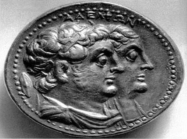 Εικ. 9α. Πορτραίτο του Πτολεμαίου Β' σε νόμισμα.