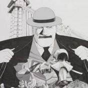 Το Βρετανικό Μουσείο επιστρατεύει τον Ιάπωνα Ιντιάνα Τζόουνς