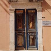 Επιστρέφει στο Υπουργείο Πολιτισμού η οικία Χρονάκη