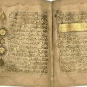 Ειδώλια και Κοράνι στην κατοχή αρχαιοκαπήλων
