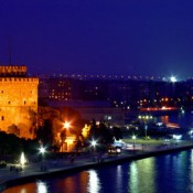 Δήμος Θεσσαλονίκης: Συνεργασία με τα μουσεία