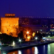 1912 – 2012: οι μεταμορφώσεις της Θεσσαλονίκης