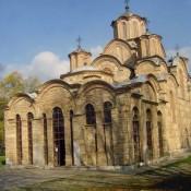 Καταστράφηκαν 1.700 μνημεία στην πρώην Γιουγκοσλαβία