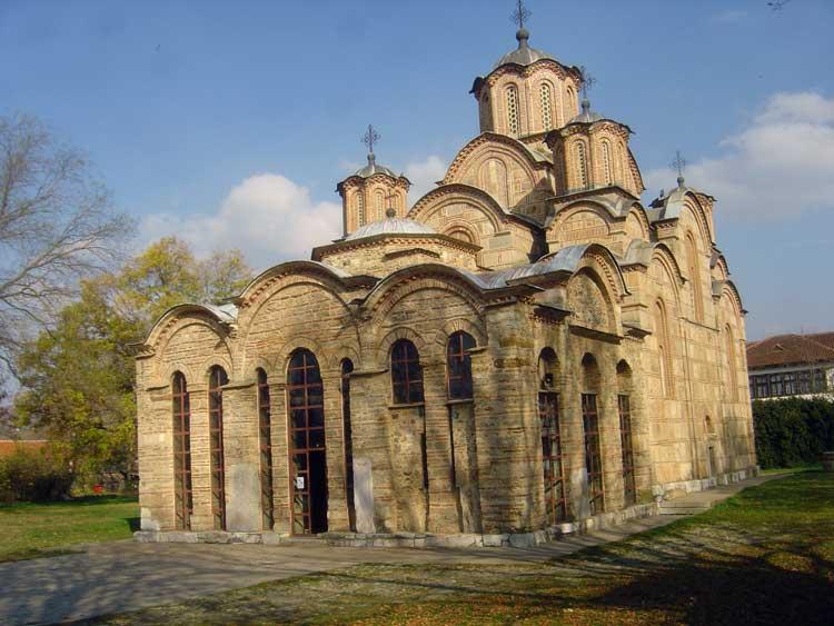 Η μονή Γκρατσάνιτσα έχει συμπεριληφθεί στη λίστα Παγκόσμιας Πολιτιστικής Κληρονομιάς της UNESCO.