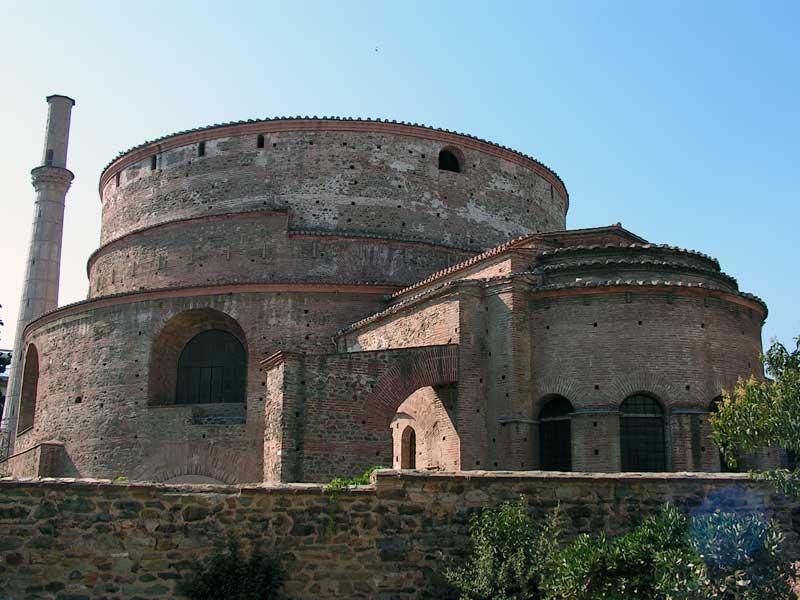 Η Ροτόντα της Θεσσαλονίκης. Αρχικά μαυσωλείο του Γαλέριου, κατά τους βυζαντινούς χρόνους μετατράπηκε σε χριστιανικό ναό προς τιμήν του Αγίου Γεωργίου.