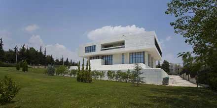 Το κτίριο των Γενικών Αρχείων του Κράτους στο Ψυχικό.