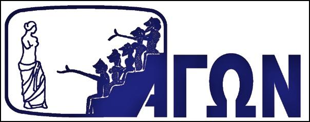 Το λογότυπο του ΑΓΩΝΑ.