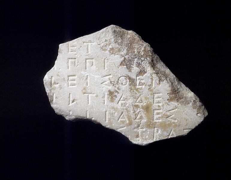 Ανυπολόγιστης αξίας για τη γνωριμία μας με τον αρχαίο κόσμο οι επιγραφές.