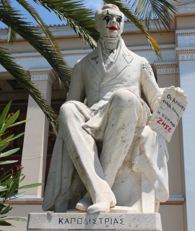 Ποιος έκλεψε το σπαθί του στρατηγού Μακρυγιάννη; - Αρχαιολογία Online